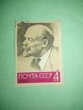 Портрет Ленина 3, фото №2