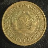 3 копейки 1935г.СССР.шт 1.2А, фото №3