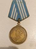 Копия медали Ушакова, фото №2