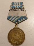 Копия медали Ушакова, фото №3