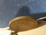 Копия медали Ушакова, фото №6