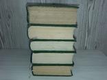 Українські письменники Біо-бібліографічний словник в 5 томах 1960, фото №3