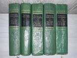 Українські письменники Біо-бібліографічний словник в 5 томах 1960, фото №2