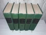 Українські письменники Біо-бібліографічний словник в 5 томах 1960, фото №4
