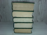 Українські письменники Біо-бібліографічний словник в 5 томах 1960, фото №13