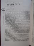 """Дао Ху-Гуна"" (комплект из 2 книг),Ю.М.Галенович, 2008 год, тираж 1 000, фото №7"