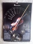 Большие настенные календари 2009 и 2008 гг., фото №8