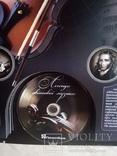 Большие настенные календари 2009 и 2008 гг., фото №9