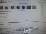 Объектив нов мс гелиос-44м-7 светофильтр, фото №7
