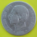 Іспанія 2 песети, 1881р. Срібло., фото №2