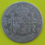 Іспанія 2 песети, 1881р. Срібло., фото №3