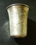 Рюмка(серебро 84), фото №2