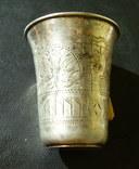 Рюмка(серебро 84), фото №4