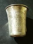 Рюмка(серебро 84), фото №5