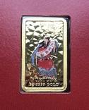 8 долларов 2008 года. Фортуна. Австралия., фото №2