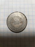 Монети росте 1919р, фото №2