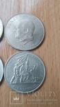 Монеты ГДР, фото №4