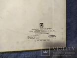 Репродукция картины на ткани Весна в Павловском парке 1982г.тираж 15 000., фото №4