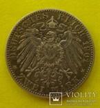 2 марки, Вюртемберг, 1901 год., фото №4