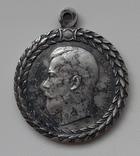 """Медаль """"За беспорочную службу в полиции"""", фото №2"""