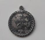 """Медаль """"За беспорочную службу в полиции"""", фото №4"""