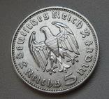 5 марок 1935 г. (J), Третий рейх, серебро, фото №3