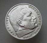 5 марок 1935 г. (J), Третий рейх, серебро, фото №9