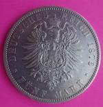 1875 год, 5 марок, Бавария,, фото №5