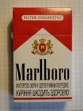 Сигареты Marlboro