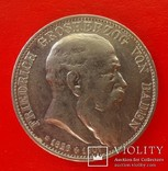 5 марок, Баден, 1907 год, фото №3