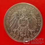 5 марок, Баден, 1907 год, фото №4