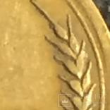 1 копейка 1946г. СССР шт1.1АЖ, фото №5