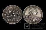 За взятие трех шведских фрегатов 1719 года копия медали, фото №2