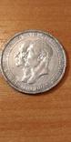 3 марки Пруссия,юбилейная,100 лет университета Бреслау, фото №2