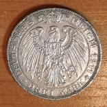 3 марки Пруссия,юбилейная,100 лет университета Бреслау, фото №3