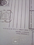 """Худ. Е. Куртенко """"З Святом Великодня!"""", изд, Минсвязи 1992г, фото №3"""