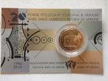 20 років грошовій реформі в Україні 1 грн. 2016 рік 20 лет Денежной реформе в Укаине
