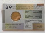20 років грошовій реформі в Україні 1 грн. 2016 рік 20 лет Денежной реформе в Укаине фото 2