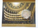 150 років Національному академічному театру опери та балету України 5 грн. 2017 рік фото 2