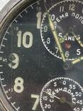 Авиационные часы АЧХ с позолоченным механизмом, фото №5