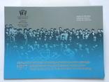 100-річчя першого Курултаю кримськотатарського народу 5 грн. 2017рік