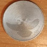 5 франков Швейцария,1988 год,Олимпиада, фото №3