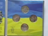 25 років незалежності України (набір з 4 монет) 5 грн. 2016 фото 2