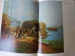 Українське мистецтво першої половини 19 століття, фото №11