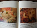 Українське мистецтво першої половини 19 століття, фото №12