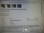 Объектив гелиос-44-2, зебровый [нов, коллекц] сдвинутая надпись заводского номера, фото №4