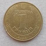 1 грн. 2005 г. 1БА3, буква Д смещена ближе к О в гуртовой надписи, 2 монеты, фото №2