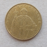 1 грн. 2005 г. 1БА3, буква Д смещена ближе к О в гуртовой надписи, 2 монеты, фото №3