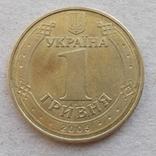 1 грн. 2005 г. 1БА3, буква Д смещена ближе к О в гуртовой надписи, 2 монеты, фото №7