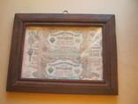 Панно из старинных бонн, фото №2